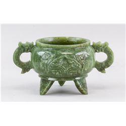 Chinese Green Jade Carved Censer
