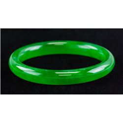 Chinese Imperial Green Jadeite Carved Bangle