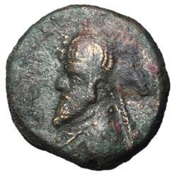 Parthian Kingdom Mithradates II 121-91 BC Chalkous