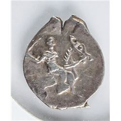 1533-1547 Russian Ivan IV Vasiliyevich Silver Coin
