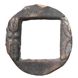 146-190 Eastern Han Wuzhu Bronze Hartill 10.28