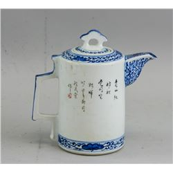 Chinese Blue and White Porcelain Teapot Daoguang