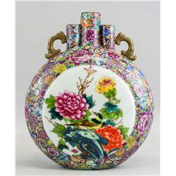 China Famille Rose Porcelain Moon Flask Yongzheng