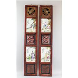Wang Dafan Chinese 1888-1961 Porcelain Panel