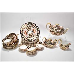 """Selection of Royal Crown Derby """"Imari 2451"""" including eight each of side plates, cups and saucers, t"""