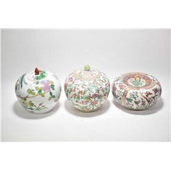 Three pieces of Oriental porcelain including two jars and a lidded gourd with repair to handle