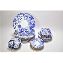 """Selection of Royal Crown Derby """"Mikado"""" including eight each of dinner plates, luncheon plates, brea"""