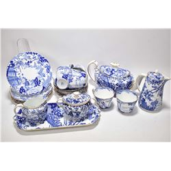 """Royal Crown Derby """"Mikado"""" tea service for six including six snack plates, cups and saucers, tea pot"""