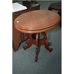 Antique center pedestal mahogany occasional table