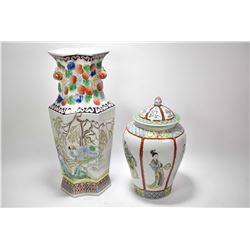 "Two pieces of handpainted Oriental porcelain including a lidded ginger jar and a 22"" high floor vase"