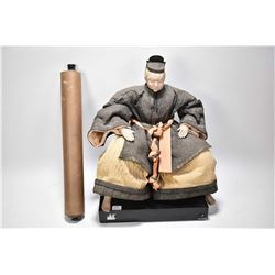 "Japanese Shogun figure, 17"" in height plus a Chinese ink scroll, signed"
