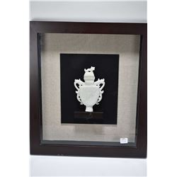 """Carved stone decorative urn with foo dog finial in shadowbox frame with overall dimensions 18"""" x 16"""""""