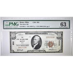 1929 TYPE 1 $10 NATIONAL CURRENCY PMG 63