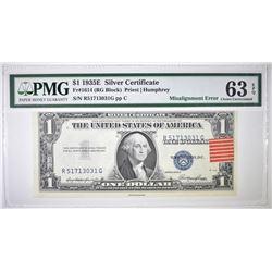 1935E $1 SILVER CERTIFICATE  PMG 63 EPQ