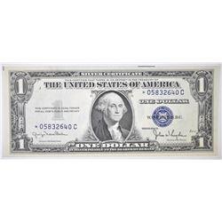 1935D $1 SILVER CERTIFICATE  STAR NOTE  GEM CU