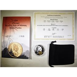 2019 CHIGAGO WORLDS FAIR OF MONEY 50g SILVER PANDA