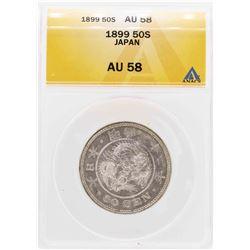 1899 Japan 50 Sen Coin ANACS AU58