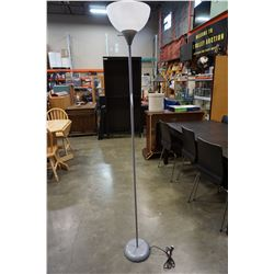 GREY FLOOR LAMP