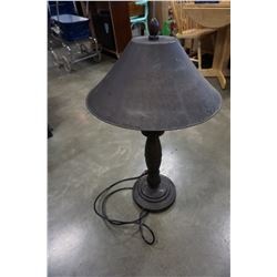 METAL TABLE PATIO HEATER