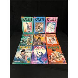 THE LEGEND OF KAMUI COMIC BOOK LOT (ECLIPSE COMICS)