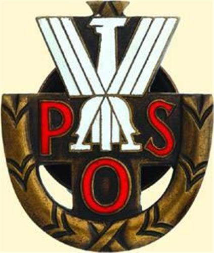 POLAND, MEDAL, NATIONAL SPORT BADGE - 3RD CLASS