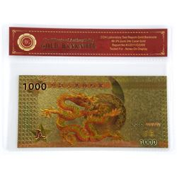"Dragon ""1000"" 24kt Gold Leaf Note with COA."