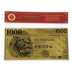 "Hong Kong and Shanghai Bank ""1000"" 24kt Gold Leaf Note with COA."