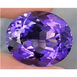 Natural Purple Amethyst 23.73 ct - no Treatment