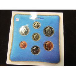 1988 UNITED KINGDOM BRILLIANT UNCIRCULATED COIN SET