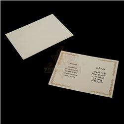 "True Lies – ""Black Tie Affair"" Invitation – V536"
