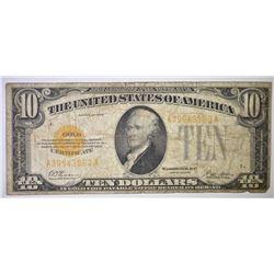 1928 $10 GOLD CERTIFICATE,  CIRC