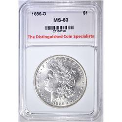 1886-O MORGAN DOLLAR, TDCS CH BU