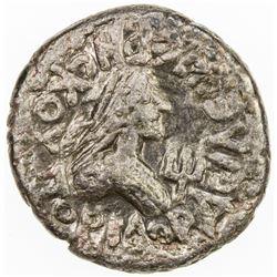 BOSPOROS: Rheskuporis IV, 240-276, AE stater (7.03g), year 560 (=263/264 AD). VF