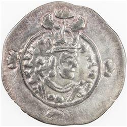 SASANIAN KINGDOM: Yazdigerd III, 632-651, AR drachm, SK (Sijistan), year 7