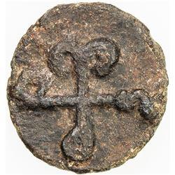 BYZANTINE EMPIRE: Constantine VII & Romanos I, 920-944, AE follis (2.44g), Cherson. F