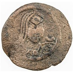 CHACH: Anonymous, ca. 600-650, AE cash (2.42g). F-VF