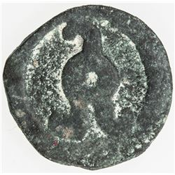 SOGDIANA: Anonymous, 7-8th century AD, AE unit (2.65g), Panjikent. F