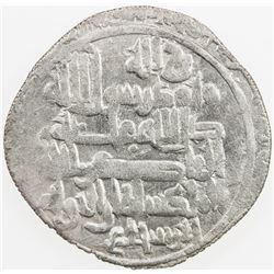 UQAYLID: Abu Fadl Badran, fl. 1018-1019, AR dirham (Na