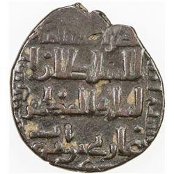 AYYUBID: al-Muzaffar Ghazi, 1220-1242, AE fals (3.36g), Mayyafariqin, AH6(34). VF