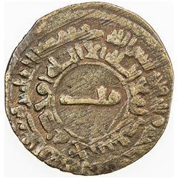 MATTID: Muhammad II b. al-Husayn b. Matt, fl. 385/995-996, AE fals (2.65g), Isbijab, AH385. VF