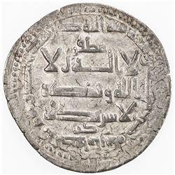 QARAKHANID: Muzaffar Kiya, 1005-1015, AR dirham (3.11g), al-Saghaniyan, AH395. VF-EF