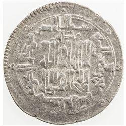 QARAKHANID: Muzaffar Kiya, 1005-1015, AR dirham (3.41g), Saghaniyan, AH397. VF-EF