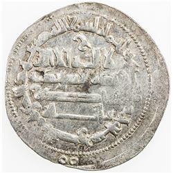 BUWAYHID: Baha' al-Dawla, 989-1012, AR dirham (2.95g), al-Basra, AH385. EF