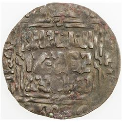 KHWARIZMSHAH: Muhammad, 1200-1220, AE broad dirham (4.46g), Tirmidh, AH616. VF