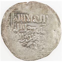 GHORID: Mu'izz al-Din Muhammad, 1171-1206, AR dirham (Ghazna), AH601. VF