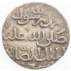 ZANGIDS OF SYRIA: al-Salih Isma'il, 1174-1181, AR 1/2 dirham (1.44g), (Halab), ND. EF