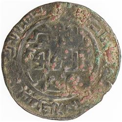 GREAT MONGOLS: Anonymous, AE broad dirham (6.69g), Samarqand, AH663. F