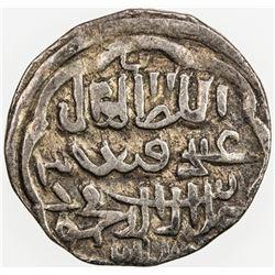 GOLDEN HORDE: Jani Beg, 1341-1357, AR dirham (1.52g), Saray al-Jadida, AH743. VF-EF