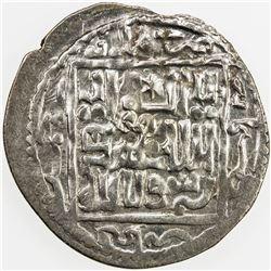 ILKHAN: Arghun, 1284-1291, AR dirham, Hamadan, AH685. EF