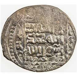 ILKHAN: Arghun, 1284-1291, AR dirham (2.61g), Jurjan, AH689. VF